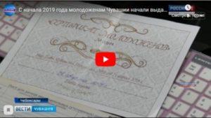 Когда Выдадут Сертификаты По Молодой Семье 2020 Тольятти