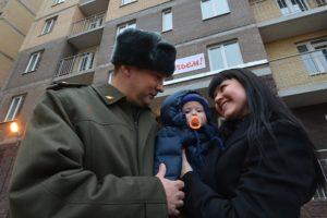 Где будут давать квартиры военным в москве в 2020 году
