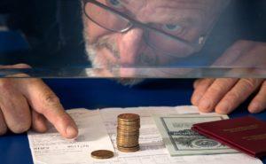 Про пенсии в 2020 году последние новости для работающих пенсионеров