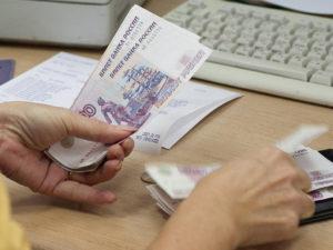 Льготы Диабетикам 2 Типа В 2020году В Московской Обл Пенсионерам