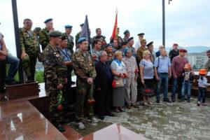 Льготы Для Ветеранов Боевых Действий В 2020 Году В Новосибирске