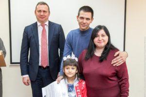 Молодая Семья Программа 2020 Нижний Тагил