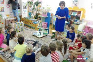 Компенсация за детский сад омск