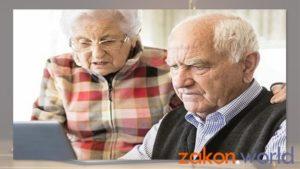 Льготы Сельским Учителям Пенсионерам В 2020 Году