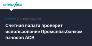 Взносы В Палату Адвокатов Москвы В 2020 Году