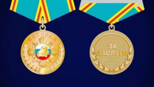 Ветеран Труда Алтайского Края Льготы В 2020 Году