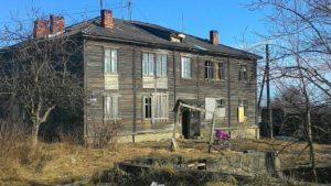 Дивногорск В 2020 Году Будет Переселение Из Деревянных Домов Или Нет