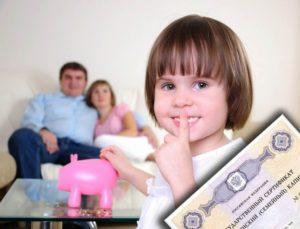 Изменения В 2020 Году По Капиталу Семья В Г.Ульяновске