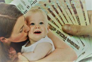 Когда Ооо Запретят Заниматься Материнским Капиталом В 2020 Г.В