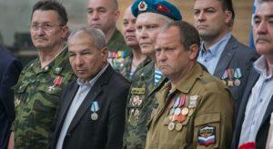 Льготы Ветеранам Боевых Действий В Чечне В 2020 Году Последние Новости
