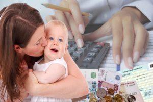 Ежемесячная Денежная Выплата За Третьего Ребенка В Чувашии В 2020