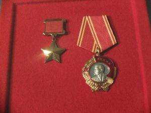 Доплата За Орден Ленина Пенсионерам