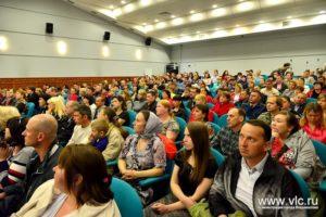 Земля Многодетным Очередь Владивосток