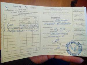 Цена Путевки На Водоплавающую Дичь В 2020 Году Воронежской Области