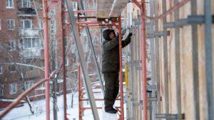 Плата За Капитальный Ремонт В Московской Области В 2020 Году