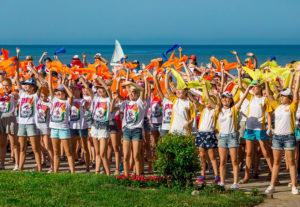 Лагерь Артек В Крыму Официальный Сайт Цены За Путевку 2020