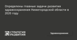 Критерии Нуждаемости В Москве В 2020 Году