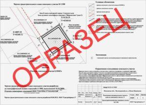 Как Получить Разрешение На Строительство Дома В Зоне Лэп