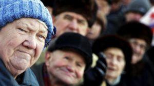2020 Год Льготы Для Работающих Пенсионеров Самара