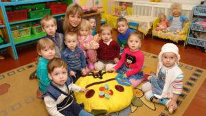 С Какого Возраста В Москве Берут Детей В Детский Сад Форум