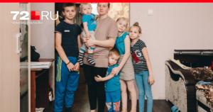 Как Встать На Очередь На Квартиру В Москве Многодетной Семье 2020