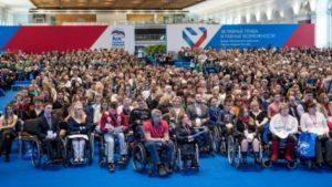 Все льготы для инвалидов 3 группы в москве в 2020 году