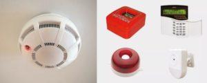 Косгу Работы По Ремонту Пожарной Сигнализации 2020