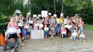 Узнать Очередь Молодая Семья Тольятти Новости На 2020 Год