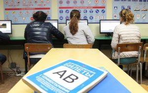 Сдача Экзамена В Гаи Омск Отзывы 2020 Года
