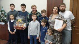 Многодетная Семья В Кемеровской Области В 2020