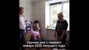 Льготы Молодой Семье 2020 Беларусь