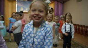 Семейный Детский Сад Для Многодетных 2020 Законодательство
