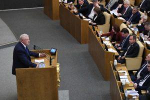 Какие Законопроекты От Справедливой России Находятся На Рассмотрении В Госдуме На 2020 Год