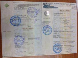 Что Нужно Менять Птс При Смене Паспорта В 45 Лет