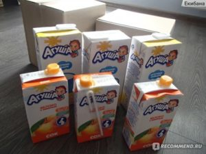 Что Положено Беременным В Московской Области 2020 Молочная Кухня