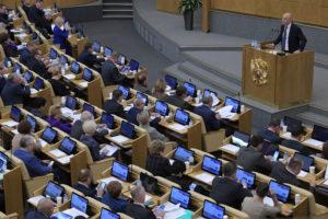 Какие Поправки На Рассмотрении В Госдуме По Ук