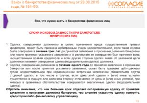 Указ Президента О Банкротстве Физических Лиц