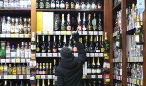 В Тюмени Со Скольки Продаються Алкогольные Напитки