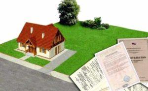 Как Поставить На Кадастровый Учет Садовый Дом На Земле В Собственности