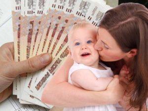 Ростовская Область Региональные Выплаты В 2020 Году За Третьего Ребенка