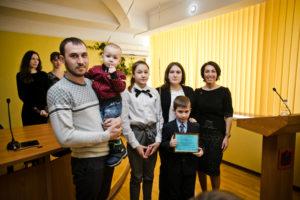 2020 Кемеровская Область Помощь Молодой Семье