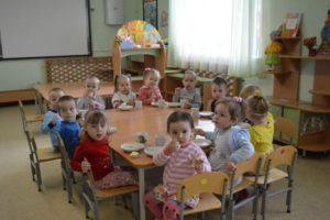 Жировка За Детский Сад Москва 2020