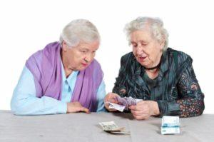 Льготы пенсионерам 85 лет