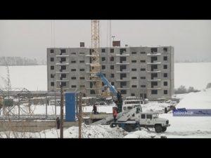 График сноса аварийного жилья в тюмени в 2020 году