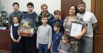 Ярославль Льготы Многодетным Семьям 2020