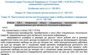 Судебная Практика По Ст 80 Ук Рф За 2020 Год