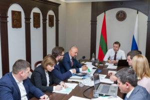Субсидии Для Малого Бизнеса В 2020 Году Крым