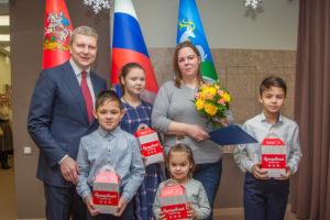 Льготы Для Многодетных Семей В 2020 Году В Белгородской Области