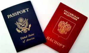 Двойное Гражданство России И Эстонии 2020