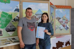 Льготы Для Молодых Семей В 2020 В Свердловской Области